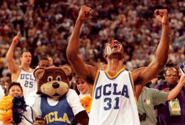 UCLA (fot. Wikimedia Commons)