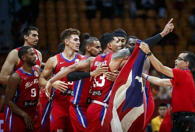 Reprezentacja Portoryko / fot. FIBA